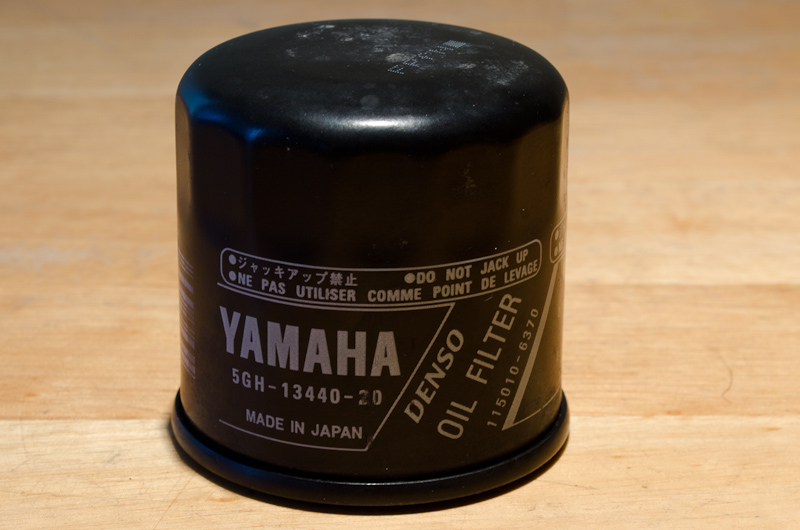 Yamaha Atv Oil Filter Cross Reference